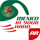 Mexico In Your Hand Download on Windows
