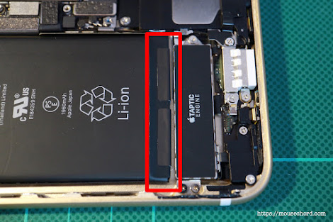 iPhone7突然死...バッテリー交換を試みる