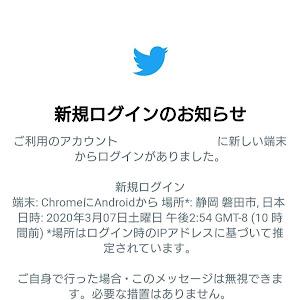 のカスタム事例画像 静岡茶☆さんの2020年03月08日18:48の投稿