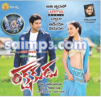 Jayam movie || ranu raanu video song || nitin & sadha youtube.