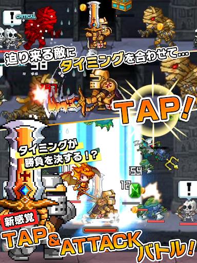 無限∞戦士 ~指一本で遊べるタップアクションRPGゲーム~