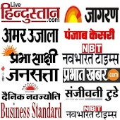 Hindi Newspaper-Web & E-Paper