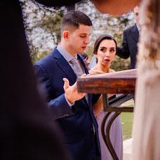Wedding photographer Pedro Lopes (umgirassol). Photo of 14.09.2018