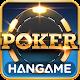 한게임 포커 (game)