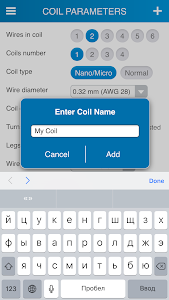 Reprova MicroCoil Calc v9.0