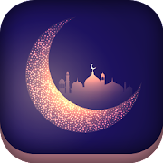 Frases para Ramadán Mubarak - Citas Ramadan Kareem