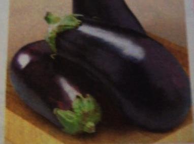 Eggplant Pudding Bundt Cake...really!!! Recipe
