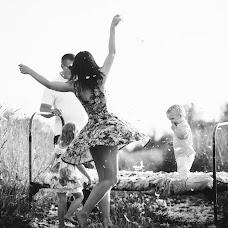 Wedding photographer Anastasiya Baykova (anasstassia). Photo of 06.04.2016