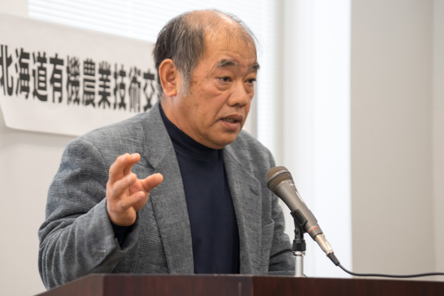 (有)ファームトゥモロ(北竜町)・土居健一 代表取締役社長