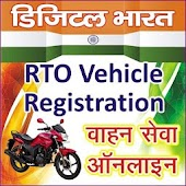 Vahaan-RTO Vehicle Information