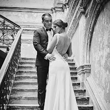 Wedding photographer Aga Ryszka (arfotografia). Photo of 15.02.2017