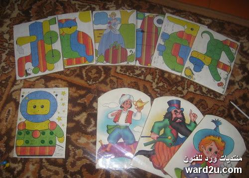 لعبة لتعليم الاطفال الالوان