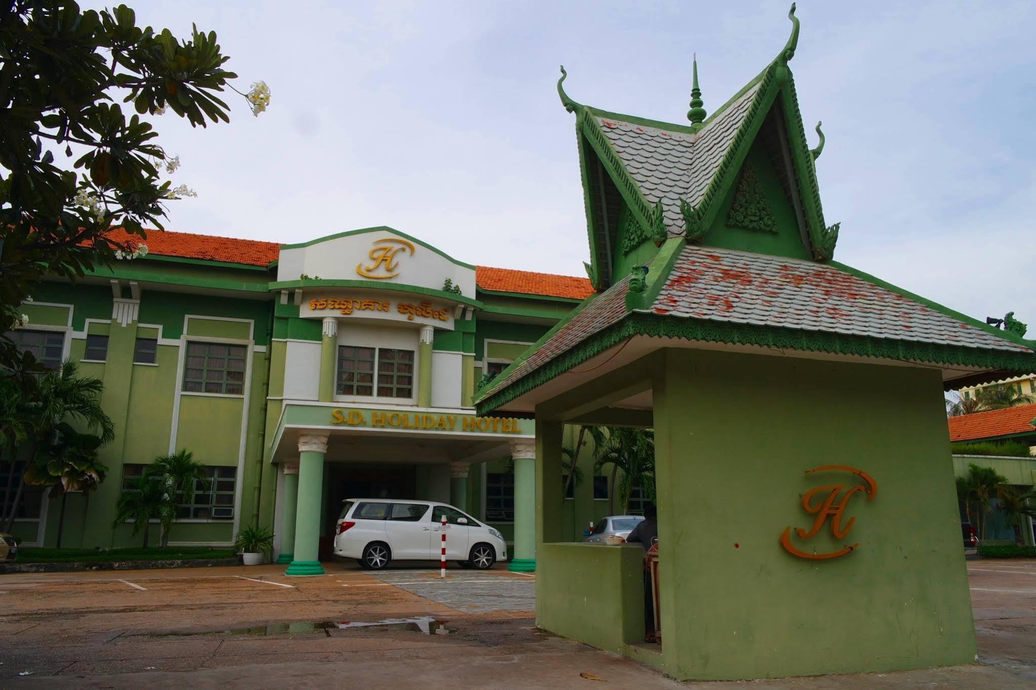 Holiday Hotel