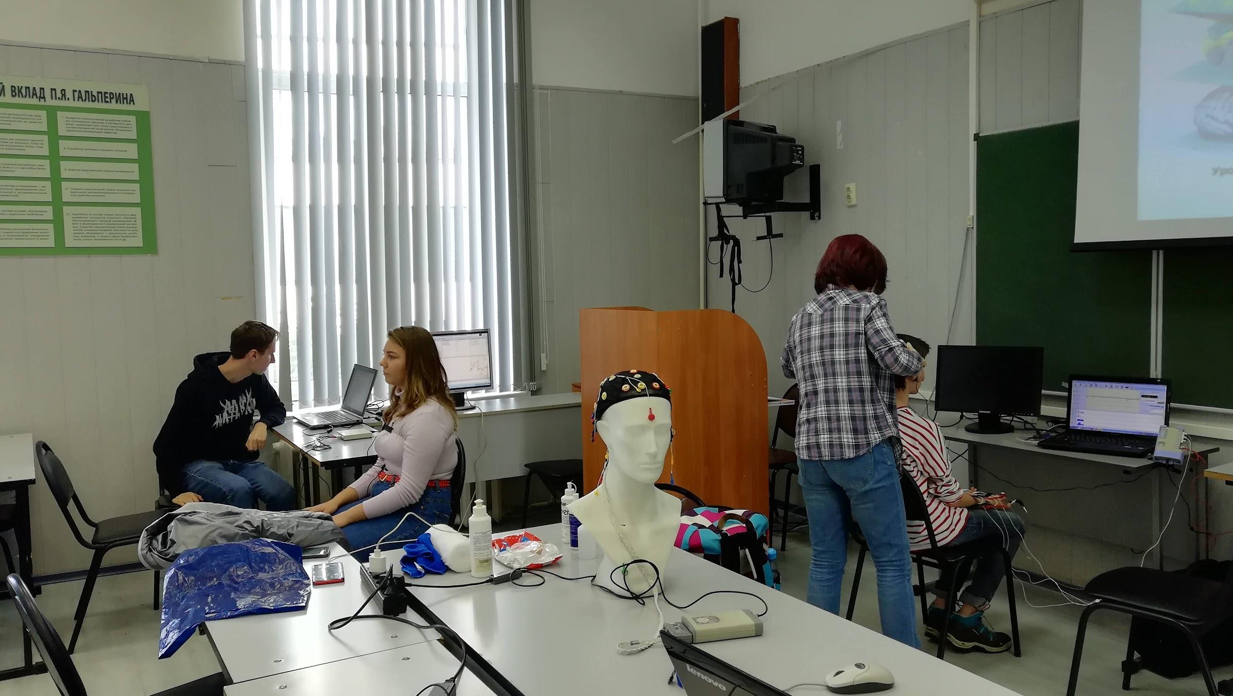 День открытых дверей на факультете Психологии МГУ