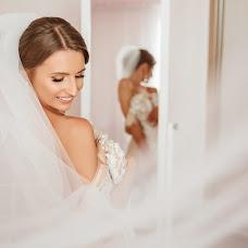 Wedding photographer Aleksandr Rostov (AlexRostov). Photo of 21.09.2018