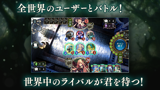 How to hack シャドウバース (Shadowverse) for android free
