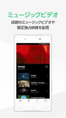 LINE MUSIC(ラインミュージック) 音楽なら音楽無料お試し聴き放題の人気音楽アプリのおすすめ画像4