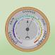 気圧計を設定する方法