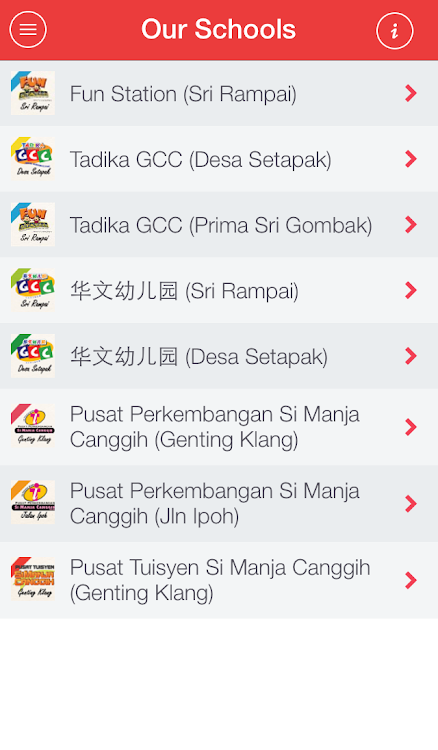 GCC Group of Schools – (Android Apps) — AppAgg