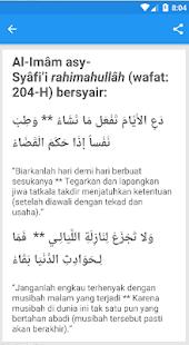 Kisah Kehidupan Imam Asy-Syafi`i - náhled