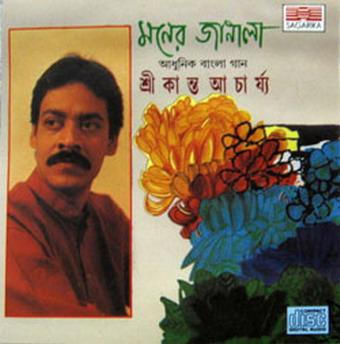 Ami khola janala tumi, a song by srikanta acharya on spotify.