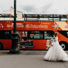 Wedding photographer Yulya Marugina (Maruginacom). Photo of 12.08.2019