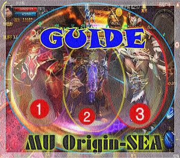 Guide :MU Origin-SEA screenshot