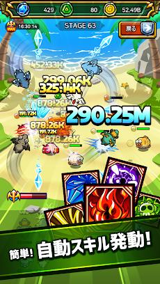 最強ドラゴン育成ゲームのおすすめ画像3