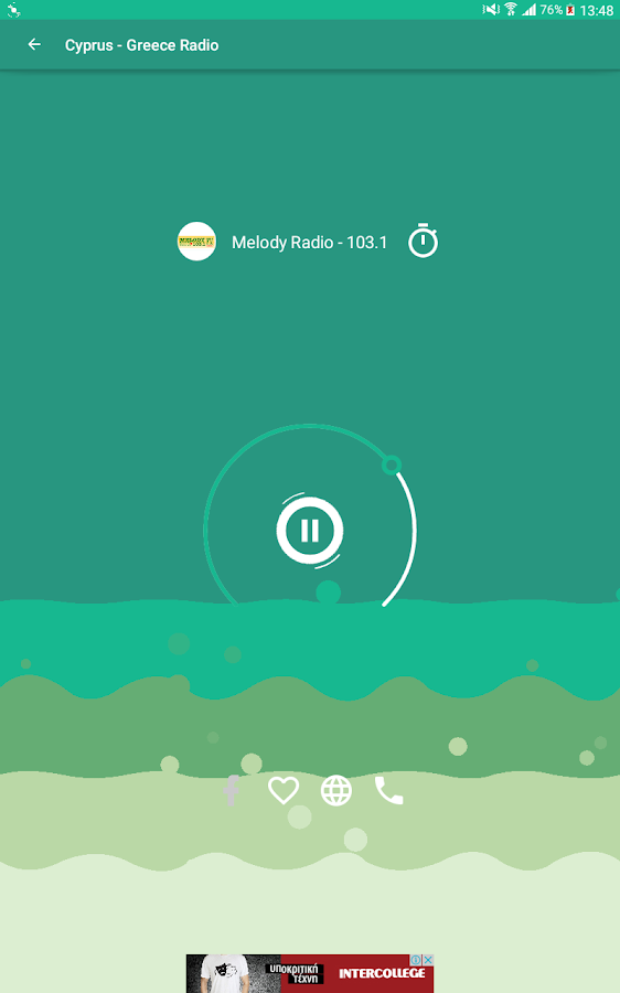 Cyprus - Greece Radio- screenshot