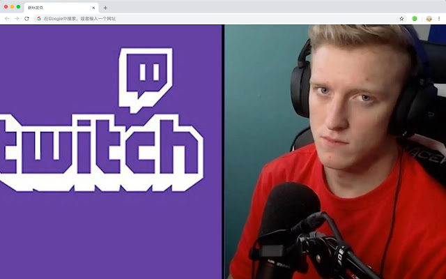 Tfue Twitch Streamer Social HD Themes