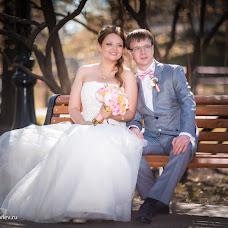 Wedding photographer Andrey Zhuravlev (zzzneo). Photo of 03.01.2015