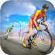 Reckless Racer: Bicycle Racing Games 2018 (game)