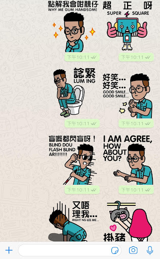 東尼電機 WhatsApp Sticker - screenshot