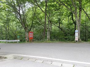 有明荘前にバス停