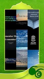 Islam Tapety - náhled