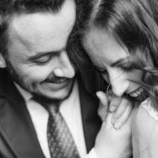 Wedding photographer Karina Makukhova (makukhova). Photo of 30.05.2018
