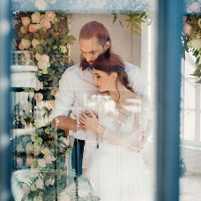 Wedding photographer Svetlana Savina (sawastudiophoto). Photo of 07.03.2018