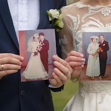 Wedding photographer Oksana Khitrushko (olsana). Photo of 24.05.2017