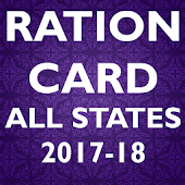Ration Card all States 2017-18