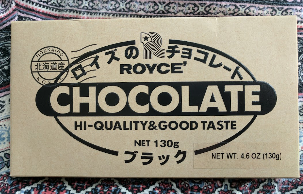 64% royce' bar