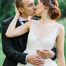 Wedding photographer Darya Fomina (DariFomina). Photo of 08.06.2018