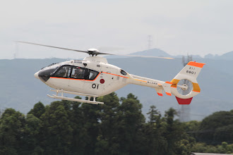 Photo: TH-135  回転翼機