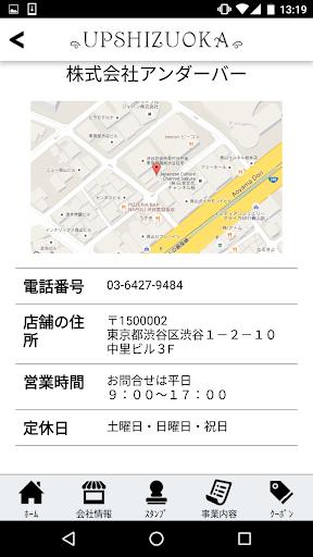 UP Shizuoka 1.11.0 Windows u7528 2