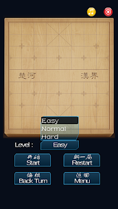 Chinese Chess Learning 1.0 Android APK Mod 3