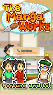 The Manga Works- screenshot thumbnail