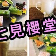 七見櫻堂手工巧克力工作室(師大泰順禮品門市)
