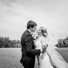 Wedding photographer Dmitriy Cherkasov (Dinamix). Photo of 29.11.2015