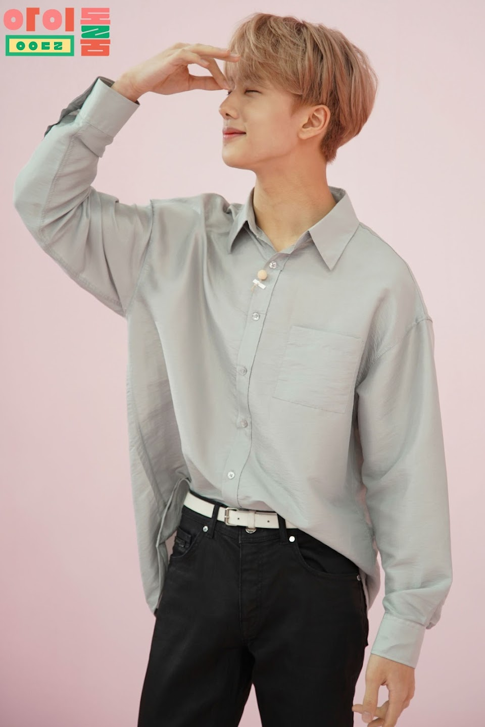 nct dream jisung