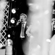 Wedding photographer Tin Trinh (tintrinhteam). Photo of 11.09.2018