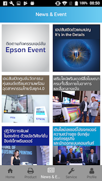 Epson Product Today image